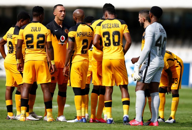 Playing for kaizer chiefs comes with its perks, among them high salaries. More Players Added To Kaizer Chiefs Transfer Wishlist For 2021